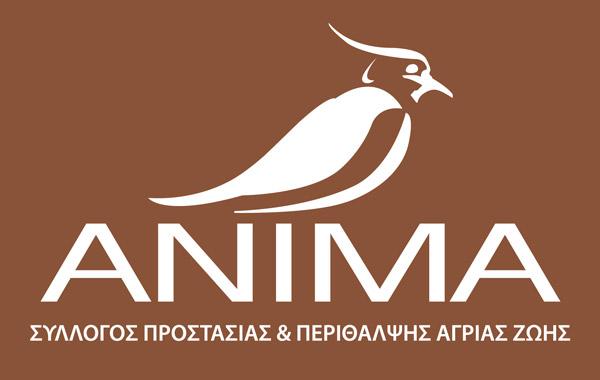 Αποτέλεσμα εικόνας για anima ζώων